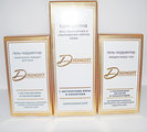 Новинки серии «Диамант» в упаковке